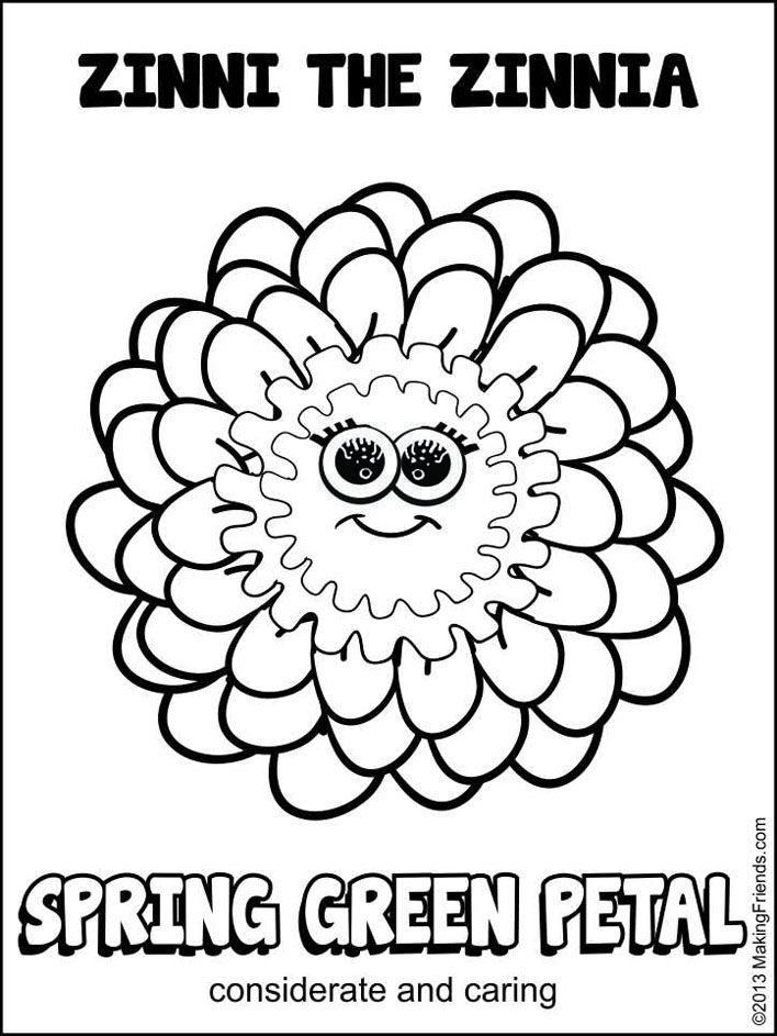 Spring Green Petal Maze Girl Scout Daisy Petals Girl Scout
