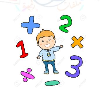 ملفات رقمية تمارين مراجعة و دعم في الرياضيات Disney Princess Wallpaper Princess Wallpaper Math