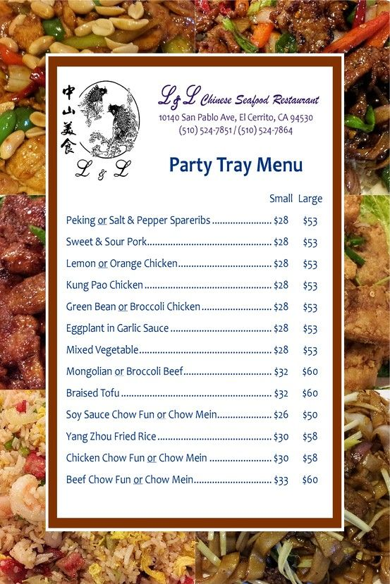 Party Tray Menu Lnlchn Party Trays Seafood Restaurant Sweet And Sour Pork