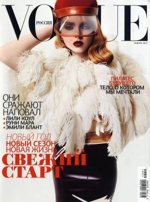 Lily-Cole-For-Vogue-Russia-Jan-2012-Cover.jpg - mylusciouslife.com - Vogue magazine covers