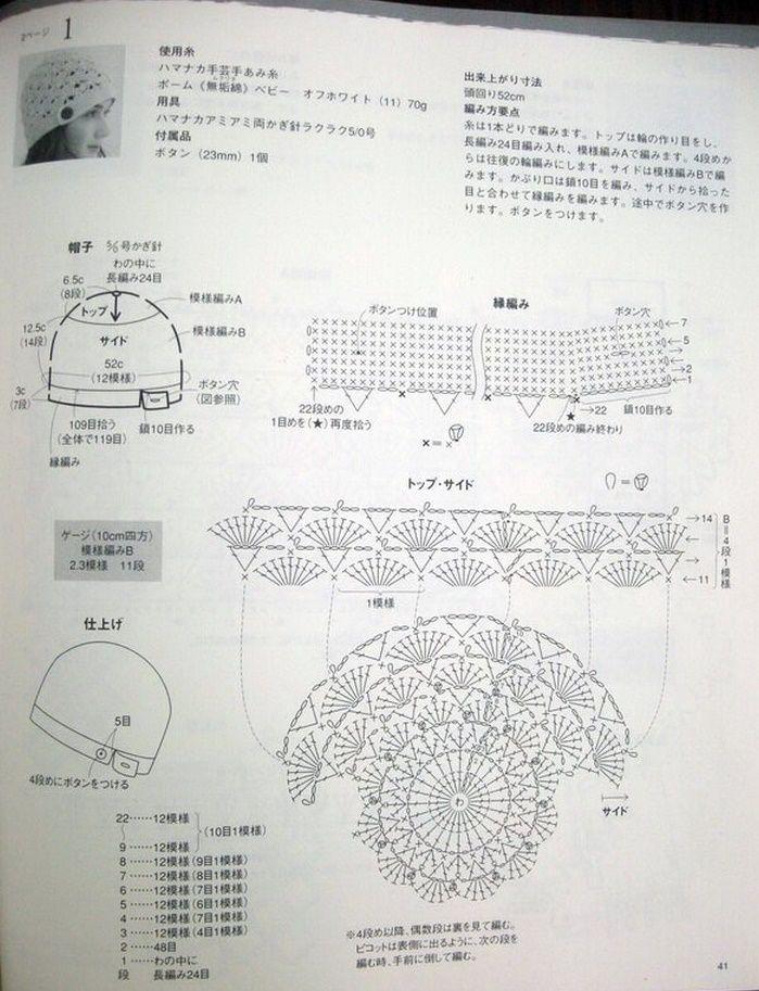 Patron+crochet+gorro+y+bufanda+%282%29.JPG 699×913 píxeles | CROCHET ...