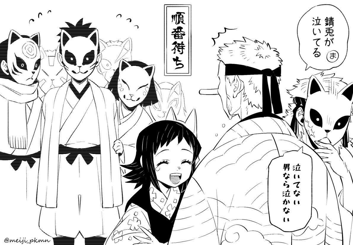 メイジ 新連載準備中 on twitter anime memes funny anime hokusai paintings