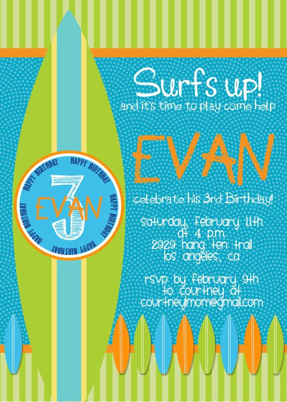 printable doublesided surfs up invitations by marcylauren