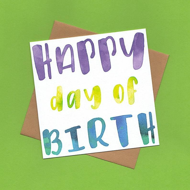 Funny Birthday Card Birthday Card For Brother Birthday