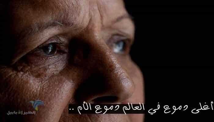 صور عيون حزينة تبكي دموع اروع 32 صورة عيون و دموع على الانترنت 2021 الطير الأبابيل Movie Posters Movies Poster