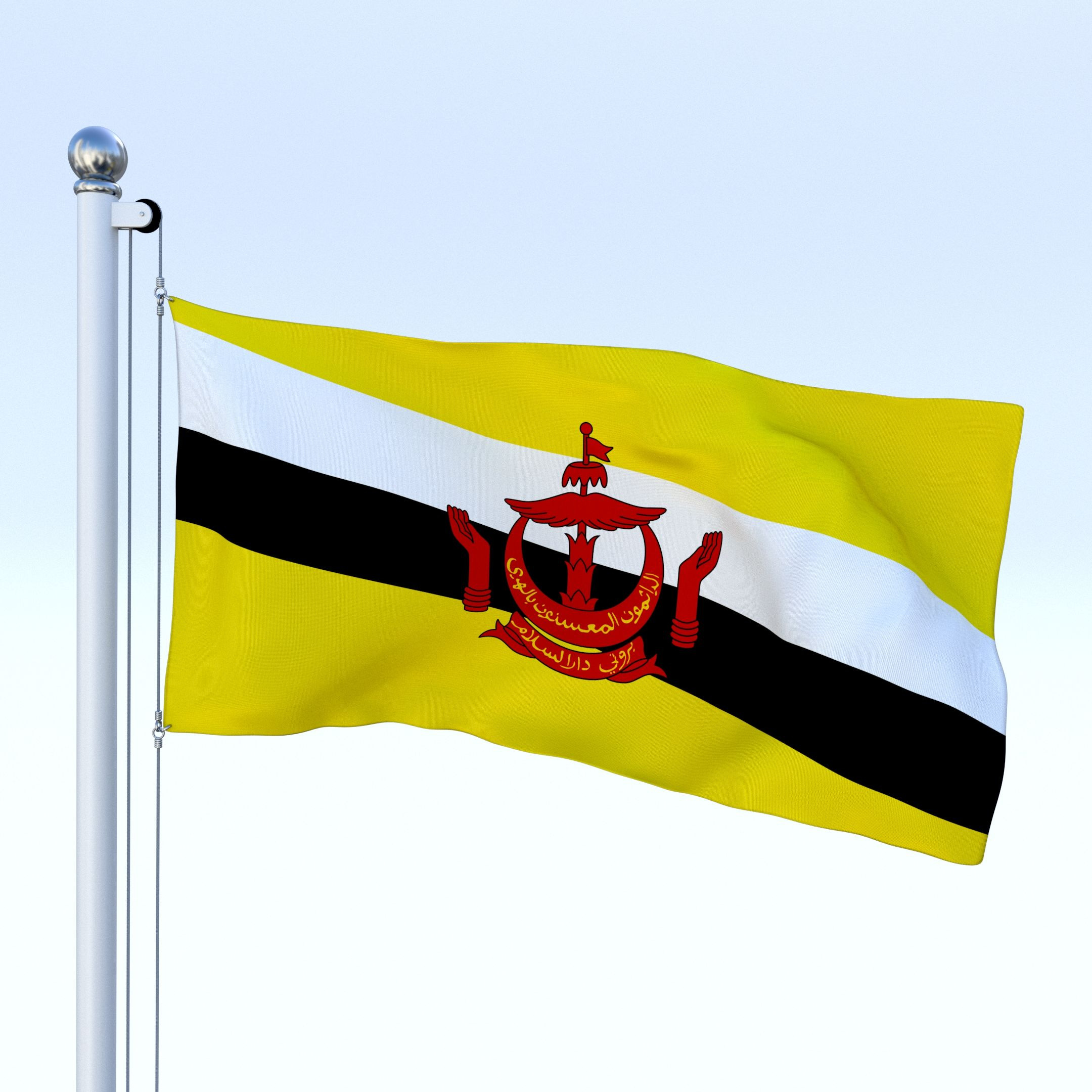 Animated Brunei Darussalam Flag European Flags Asian Flags Animation