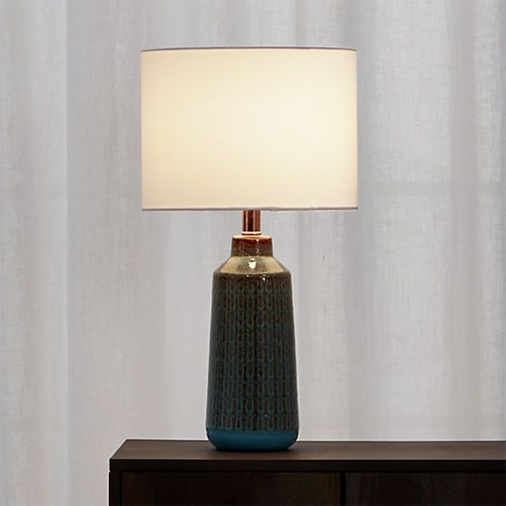 CB2 Calypso Table Lamp
