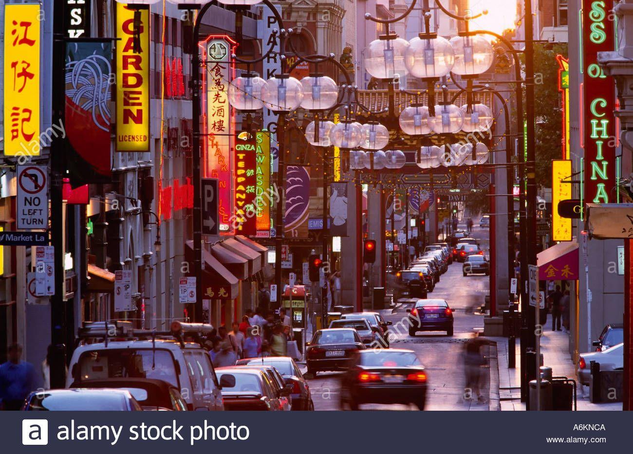 Little Bourke Street Chinatown Melbourne Australia A6knca Jpg 1300 933 Melbourne Australia Melbourne Chinatown