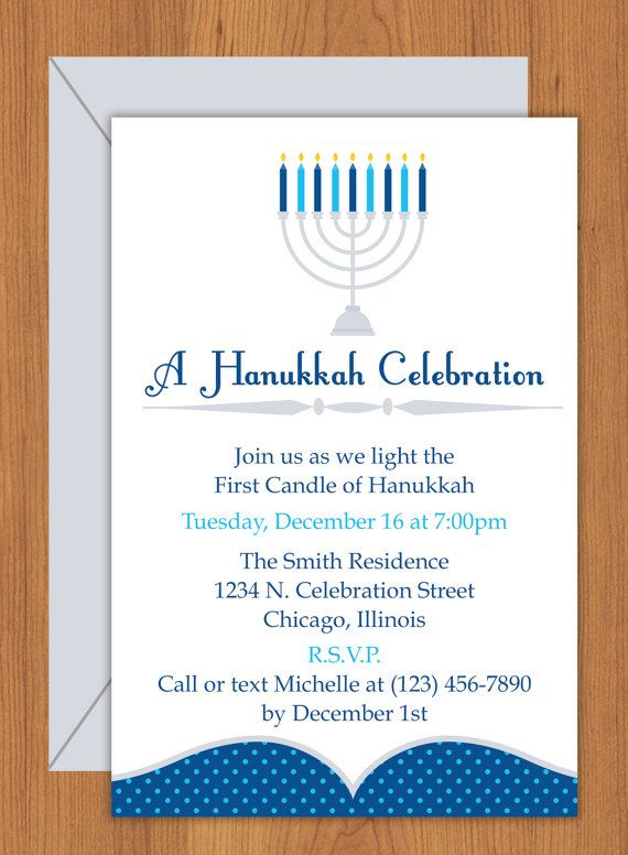 Mac Pages Template Hanukkah Menorah Invitation by MyDIYDesigns - microsoft invitation templates