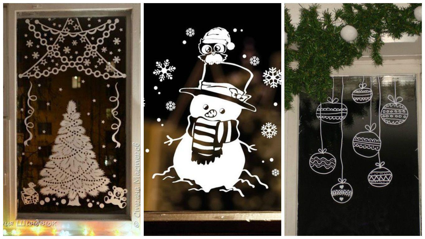 9 Ideas fáciles para decorar ventanas navideñas con pasta de