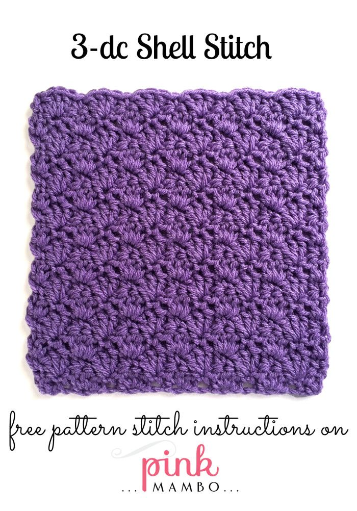 3 dc shell stitch pattern great for scarves | hats ...