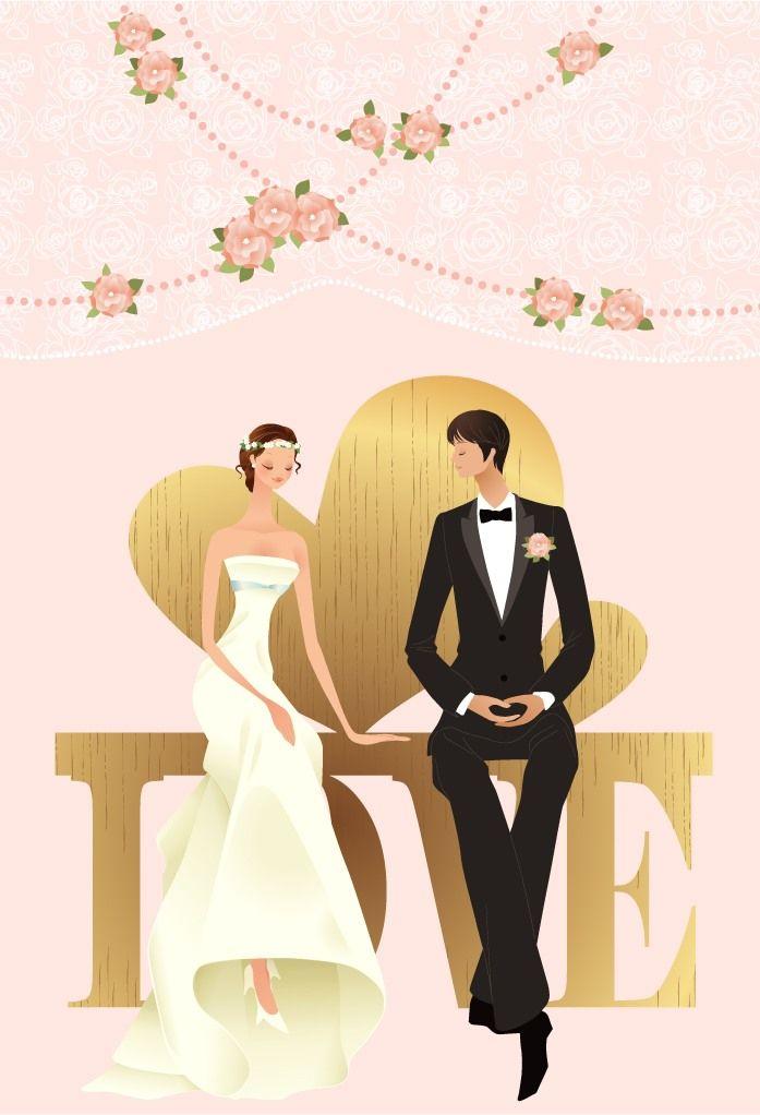 Дня хорошего, открытки в день свадьбы жениху и невесте