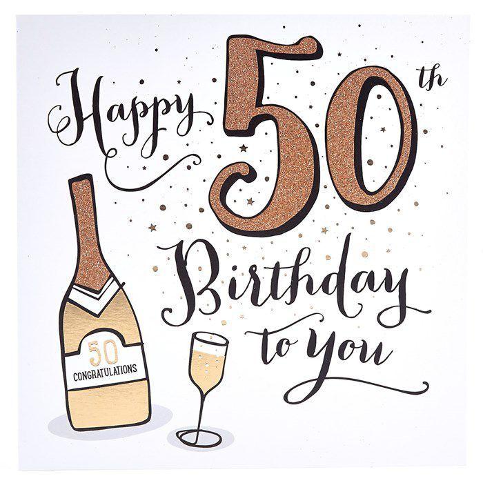 50 Geburtstag Mann Youtubeyoutube 50 Geburtstag ...