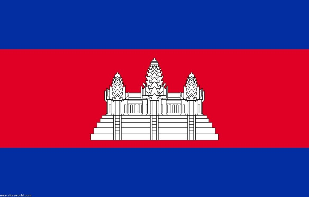 Flag of Cambodia | Flags | Pinterest