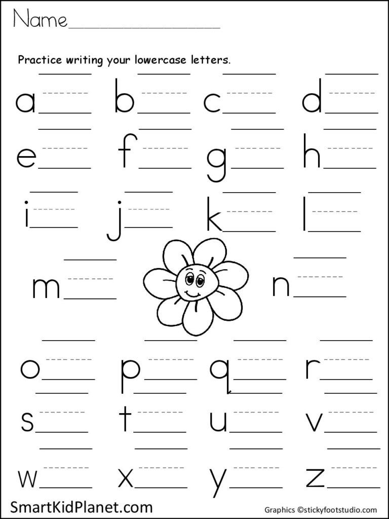 Print Practice Lowercase Letters (Spring Flower) – Smart Kid ...