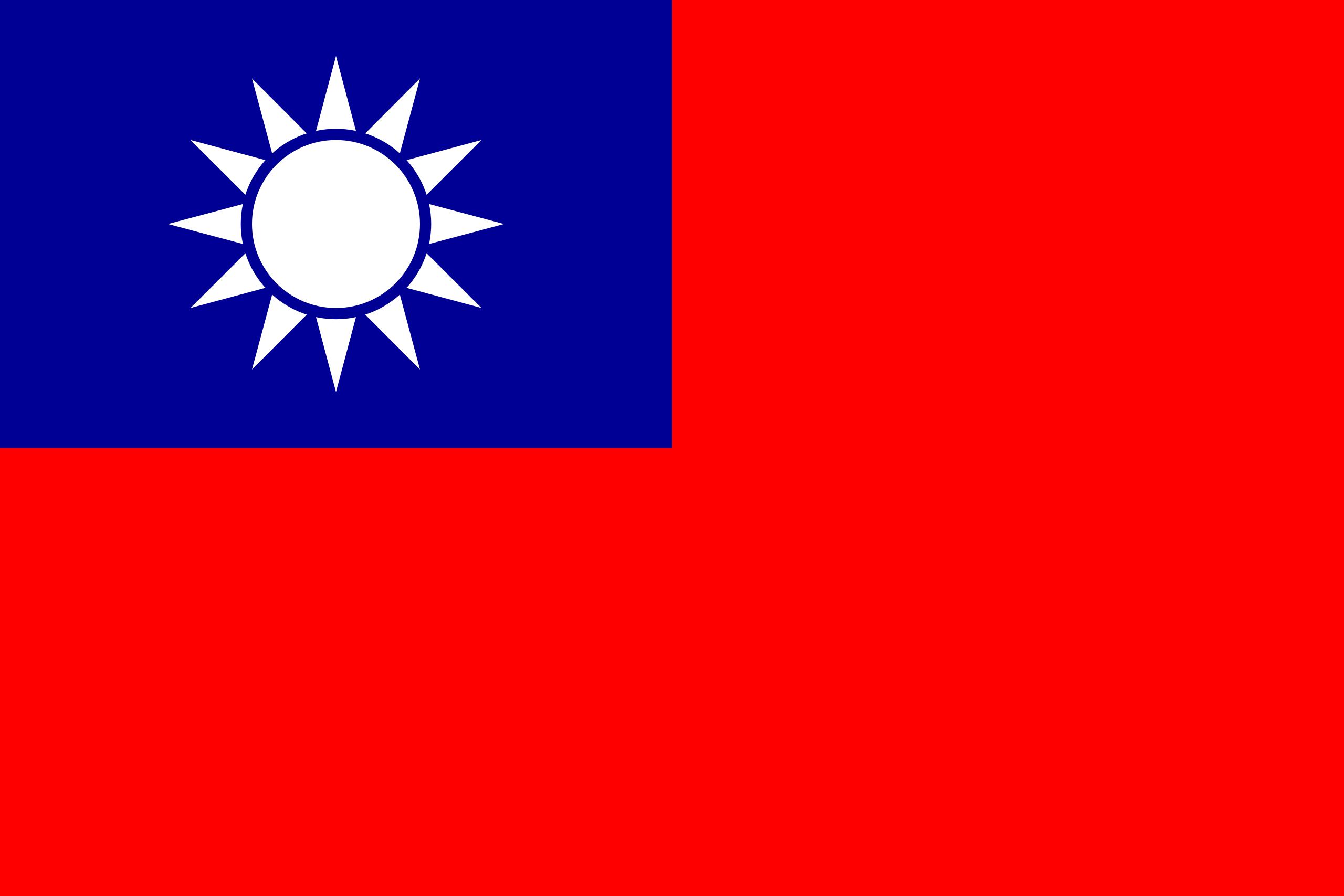 Republic Of China Taiwan Flag Taiwanese Flag China Flag
