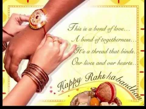 Raksha Bandhan Video Songs And Mp3 Free Download Raksha Bandhan Greetings Raksha Bandhan Songs Happy Rakshabandhan