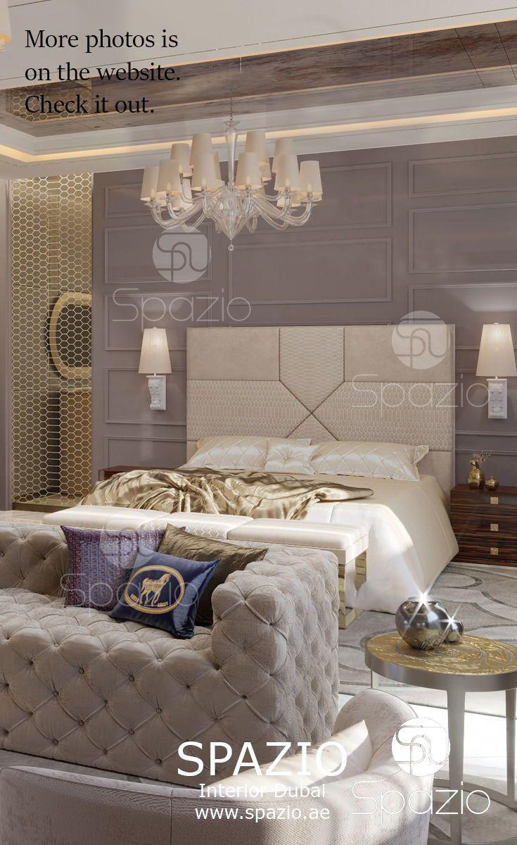 موقع تصميم غرف نوم 2018 سنة | Master bedroom interior design and