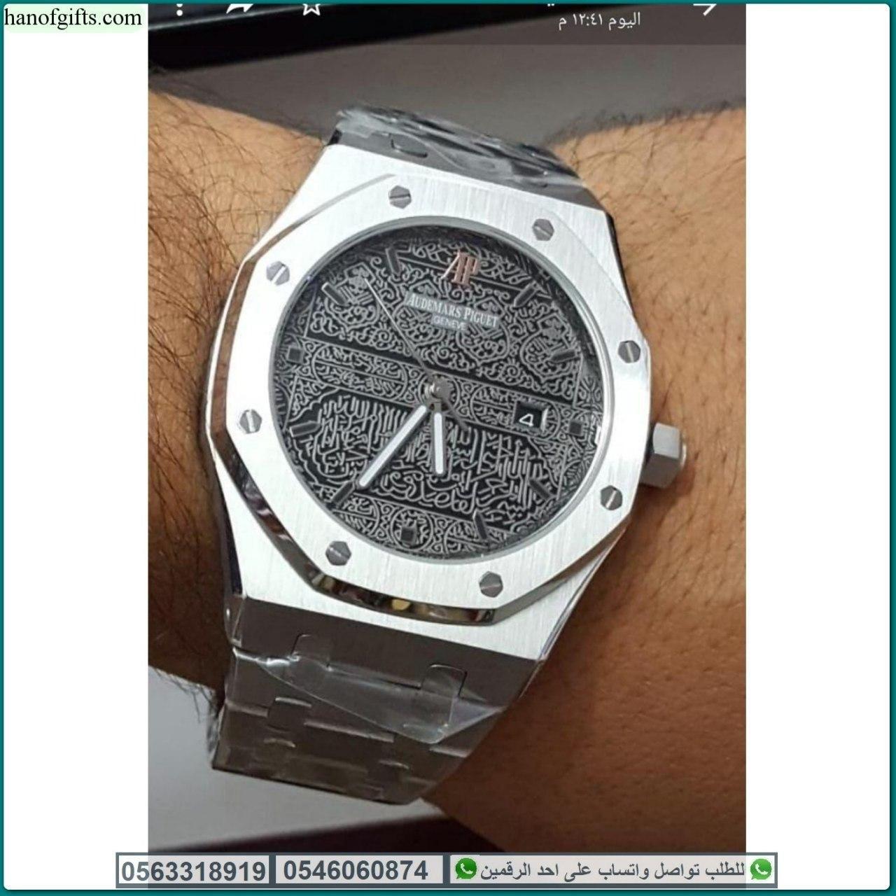 ساعات ادمر بياجيه رجالي درجه اولى مع علبه و كرت الماركه هدايا هنوف Accessories Jaeger Watch Watches