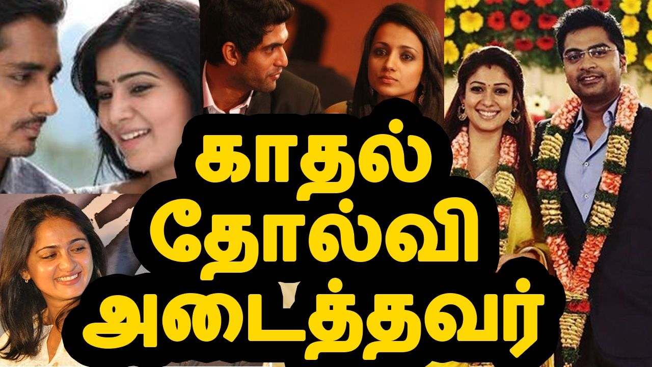 Today news images in tamilnadu