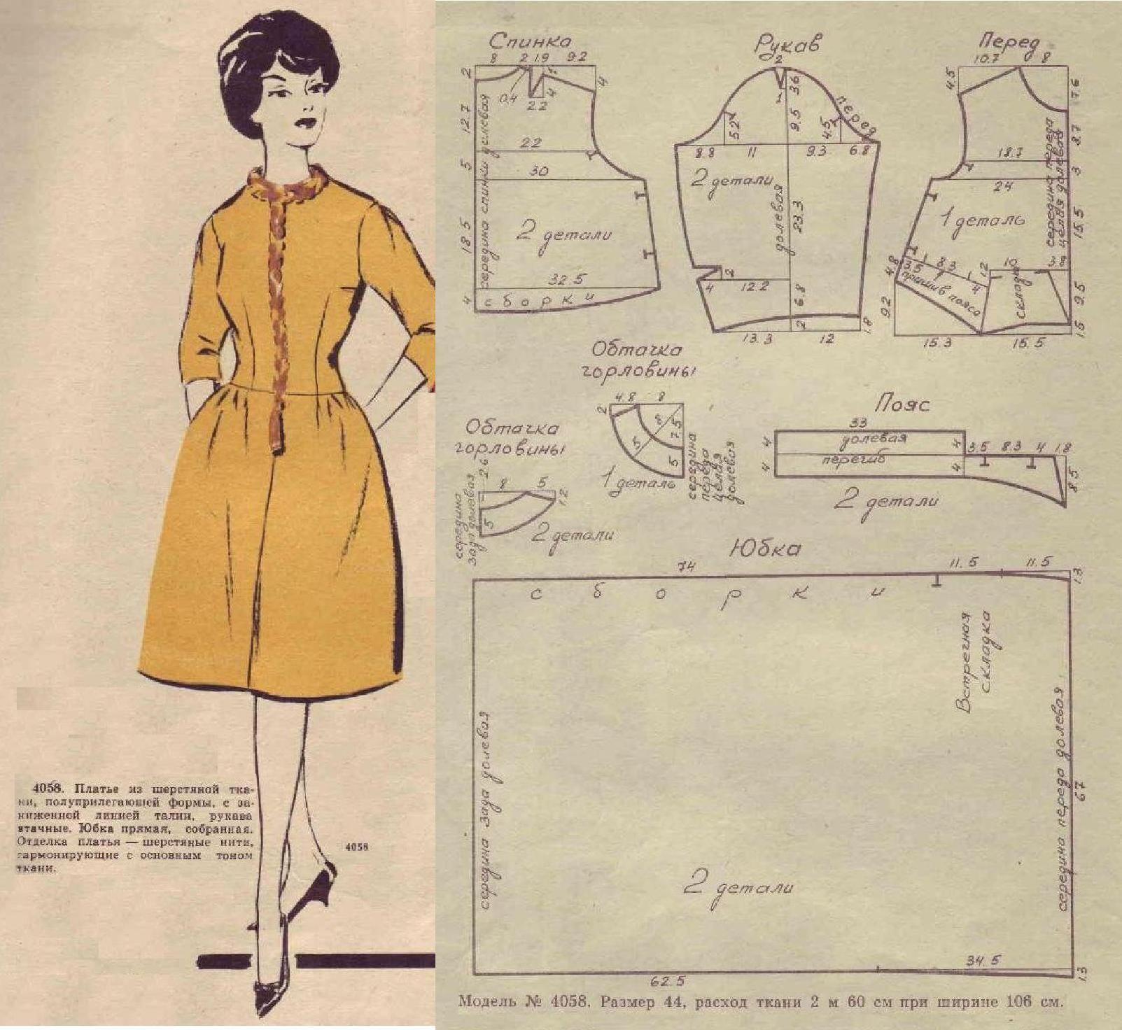 Pin de Andrea urbano en patrón vestidos   Vestidos, Costura y Ropa