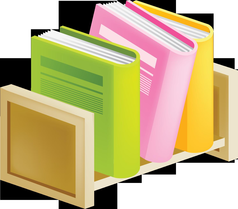 Скачать учебник бесплатно - Бесплатные учебники   Учебник ...