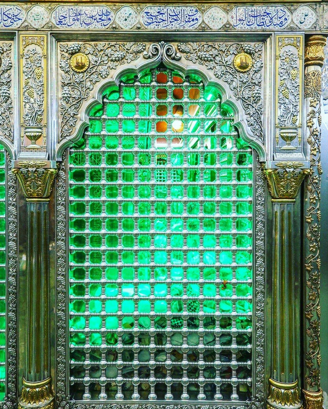 ضريح أمير المؤمنين علي بن أبي طالب Islamic Calligraphy Islam
