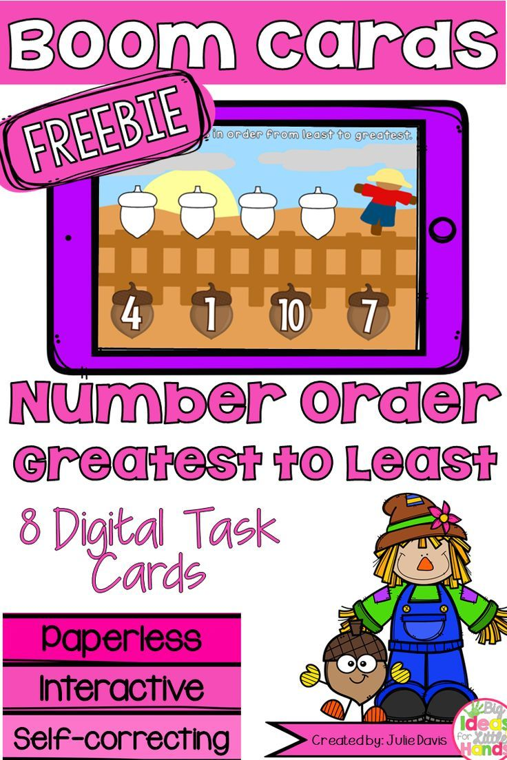 Order sequence numbers least to greatest freebie digital