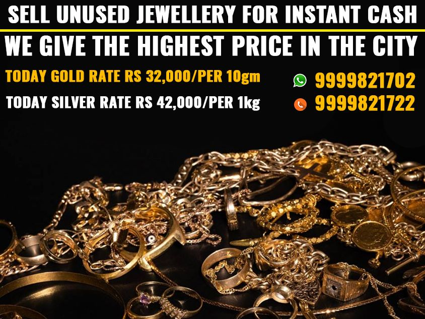 Here In Cash For Gold We Value Your Concern And Attachment With