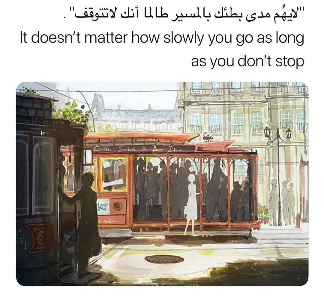 Pin By ادم On اقتباسات Arabic Quotes Cool Words Beautiful Words
