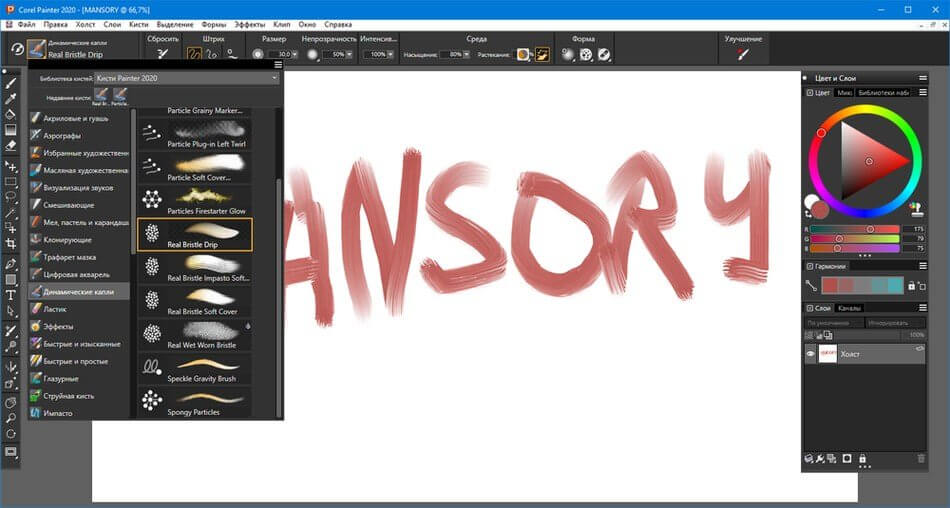 Corel Painter 2020 20 1 0 285 Ucretsiz Indir Program Indir Film Indir Dizi Indir Oyun Indir Photoshop Sanatcilar Cizimler