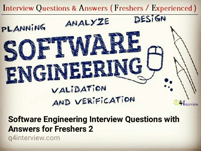 Tricky software engineering Interview questions and answers asked - interview questions and answers