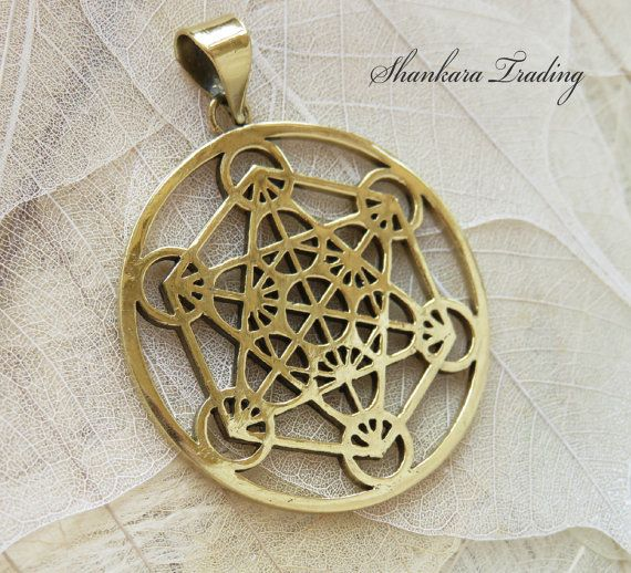 Metatron's Cube Pendant Sacred Geometry by ShankaraTrading on Etsy