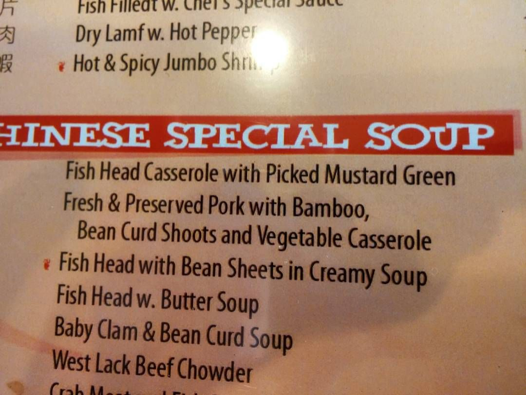 Some of the delicious options at the Chinese restaurant near my dad.