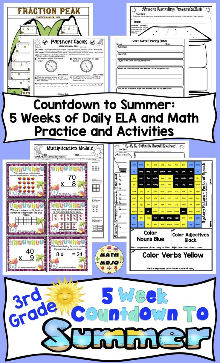 3rd Grade End of the Year Activities - 5 Week Countdown in ...
