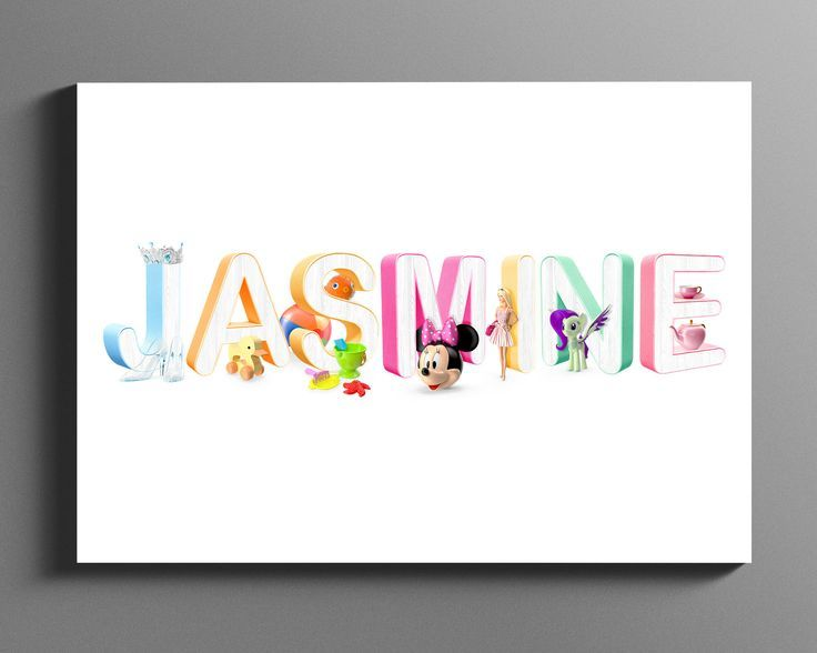 Photo of Princess Name Sign / Baby Name Art / Disney Princess / Nursery Print / Personalised Baby Gift / Childrens Name Plaque / DIGITAL DOWNLOAD