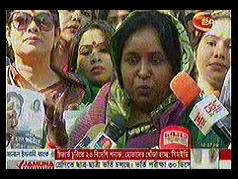Bangla News Today 11 December 2016 Channnel 24 Bangladesh Today Bangla N..