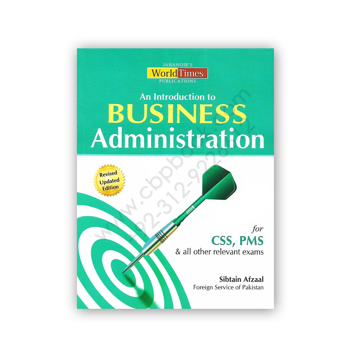 Business Administration For CSS PMS By Sibtain Afzaal Jahangir