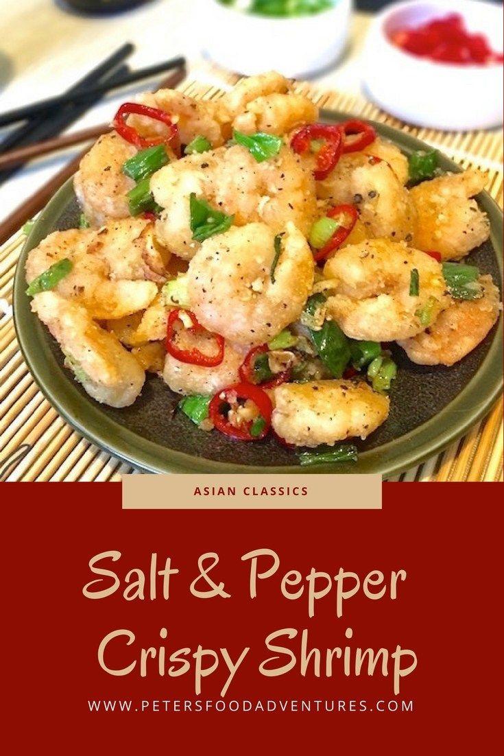 Salt and pepper shrimp no shell recipe pepper shrimp chinese food forumfinder Images