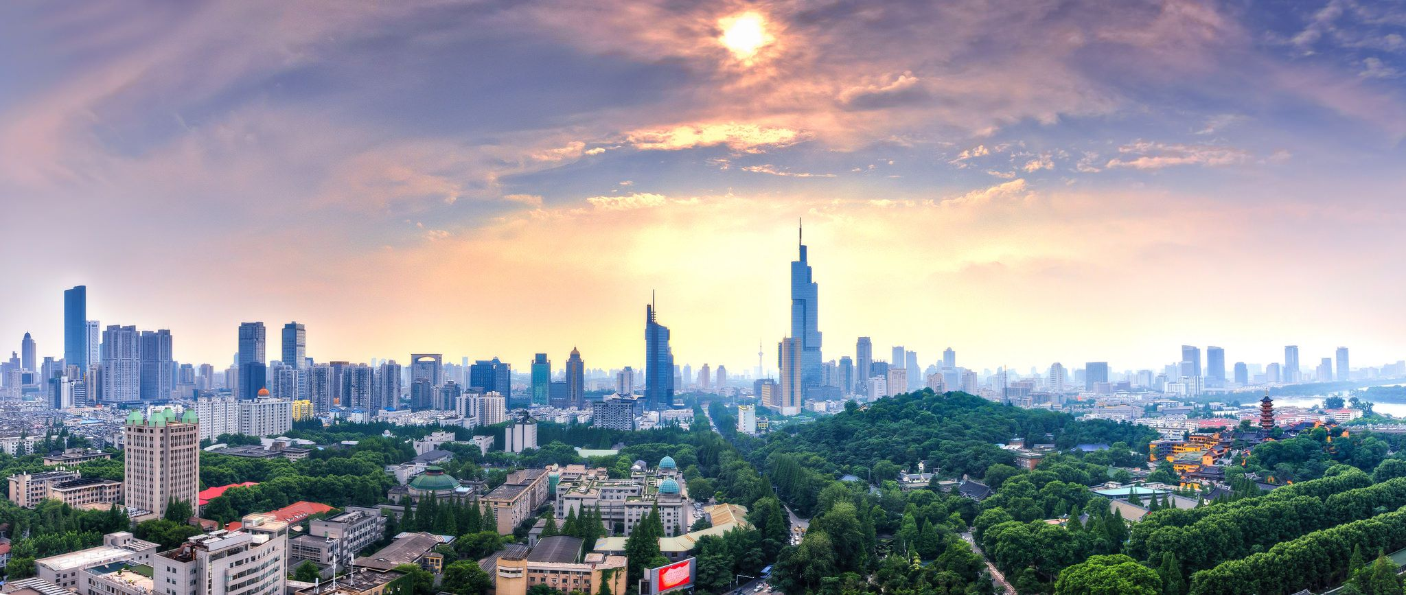 Panorama Of West Nanjing City Skyline Panorama Photography City Skyline Skyline