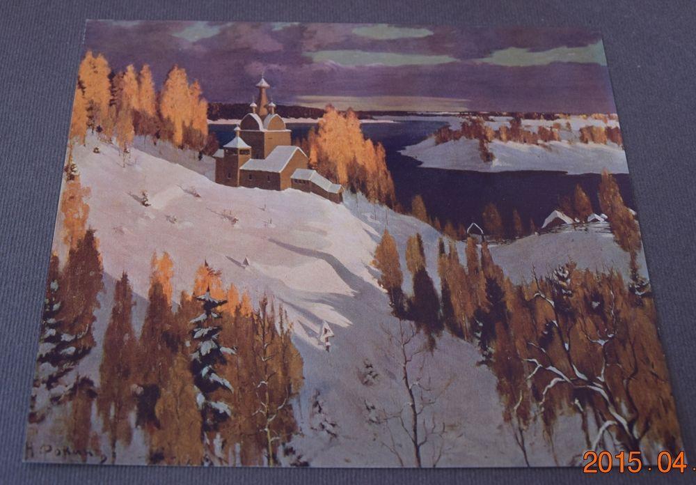Details Zu Nicolai Fokin Fruhschnee 1907 Kunstdruck Art Print
