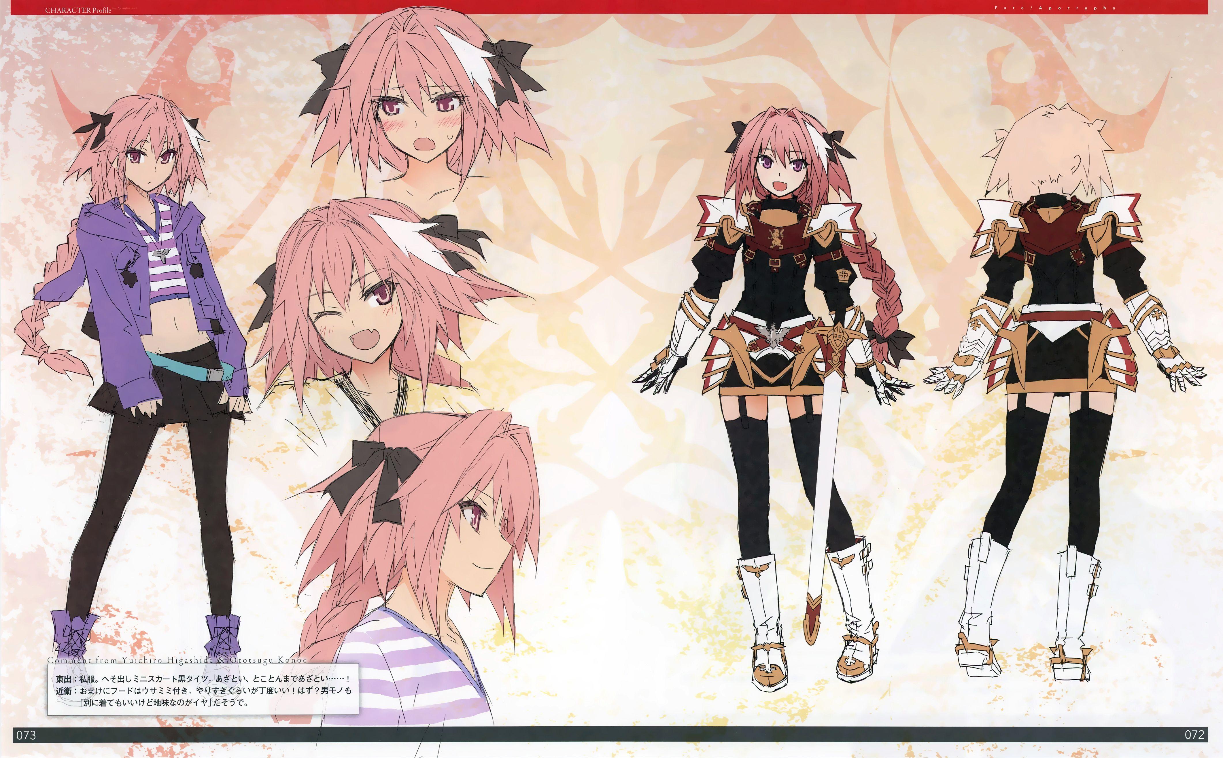 Fate//Grand Order Apocrypha Dakimakura Astolfo Anime Girl Body Pillow Case Cover