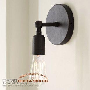 Vintage lampe murale industrielle led intérieur rustique mur ...