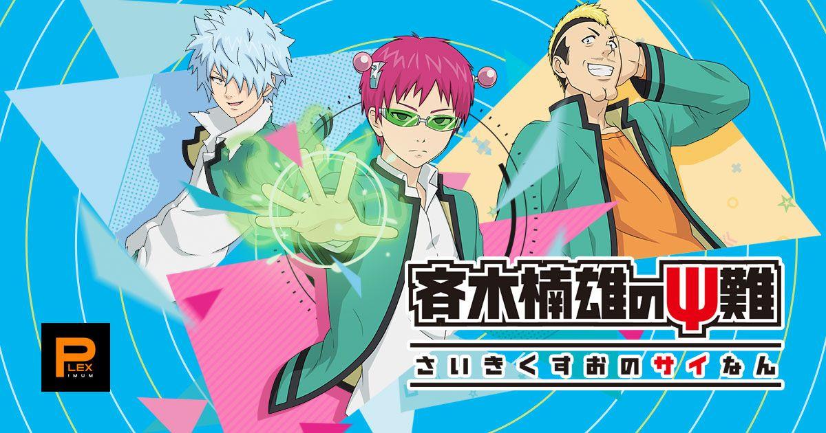 Pin on Anime WEB HEVC X265 ONGOING
