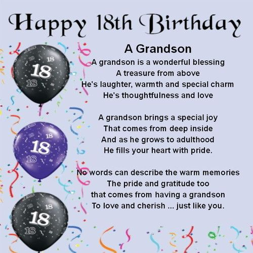 Son 18th ~ To A Very Special Son 18 Today Just For You ~ Birthday Card