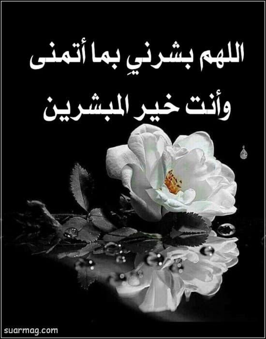 اجمل صور حالات واتس اب 2020 مميزة وحلوة Islam Movie Posters Photo