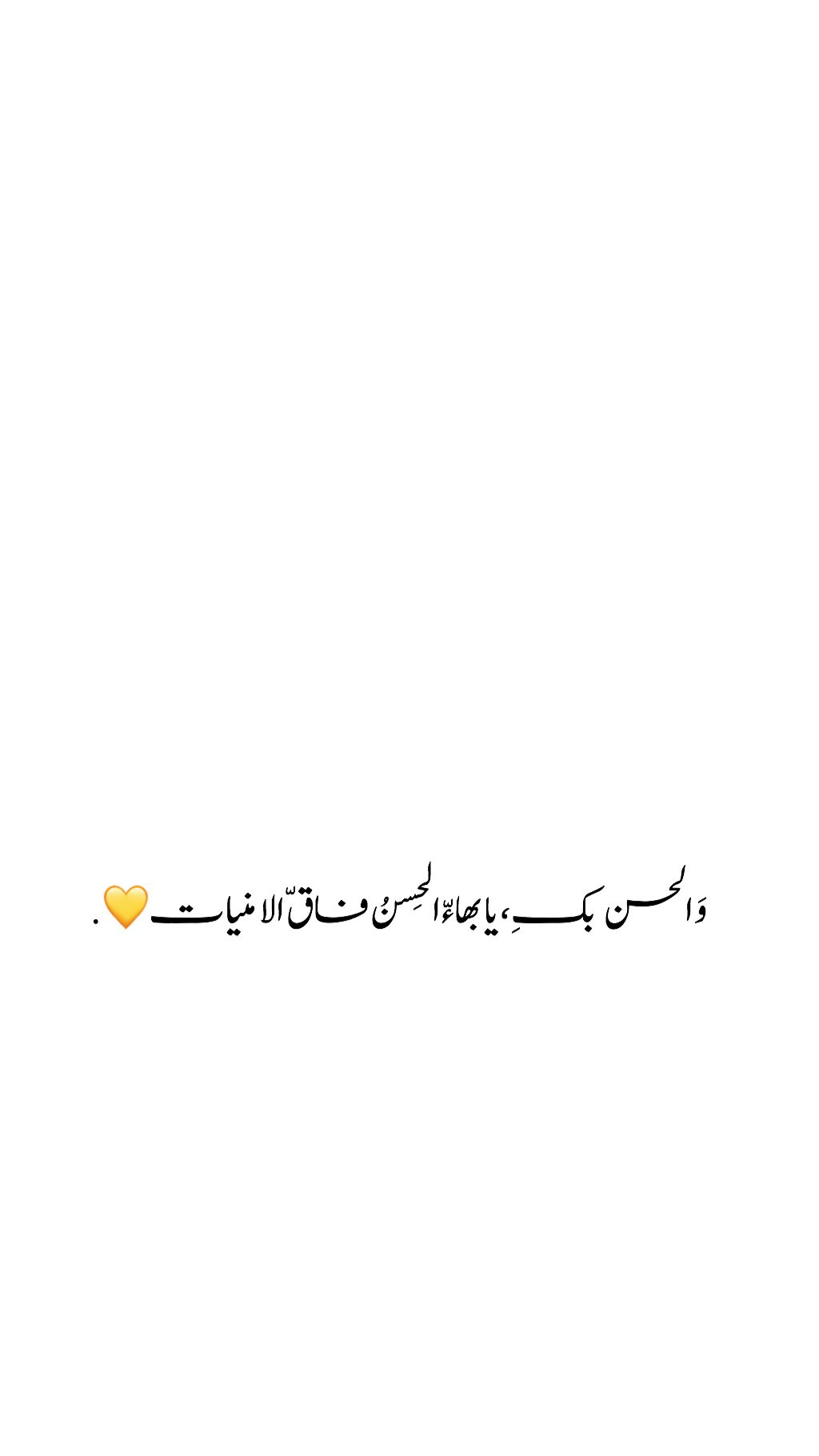 Twitter Smai9x Words Quotes Iphone Wallpaper Quotes Love Beautiful Arabic Words