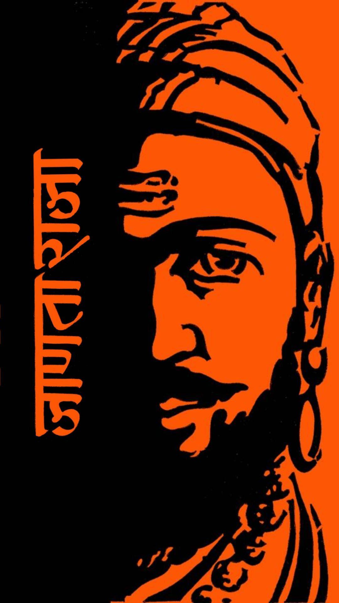 shivaji maharaj mobile wallpaper free download superman logo