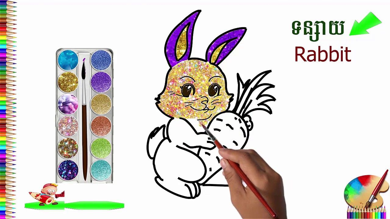 Rabbit With Carrot Drawing And Coloring For Kids 2018 Phkar Srors