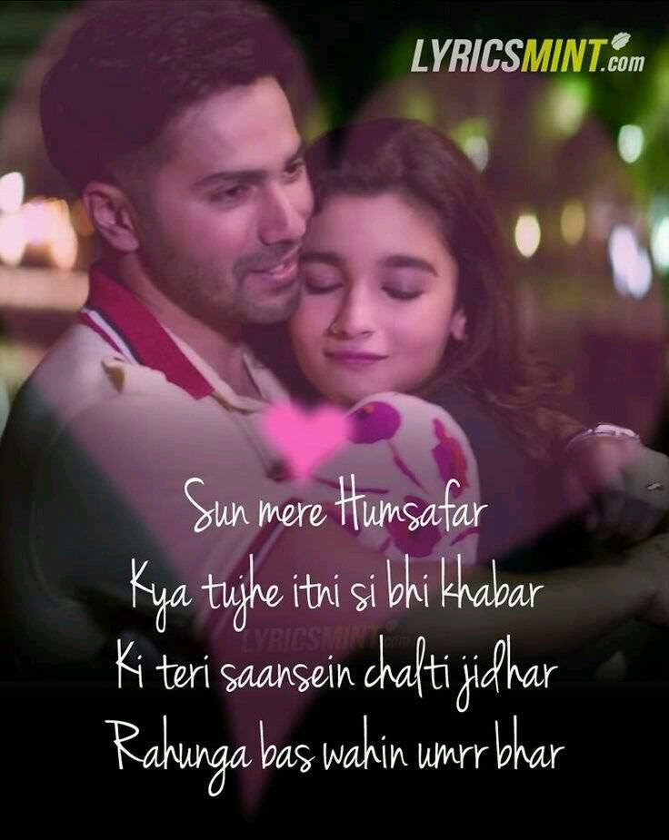 Humsafar Romantic Songs Love Songs Lyrics Romantic Song Lyrics